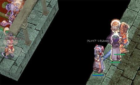 f0013348_20113527.jpg