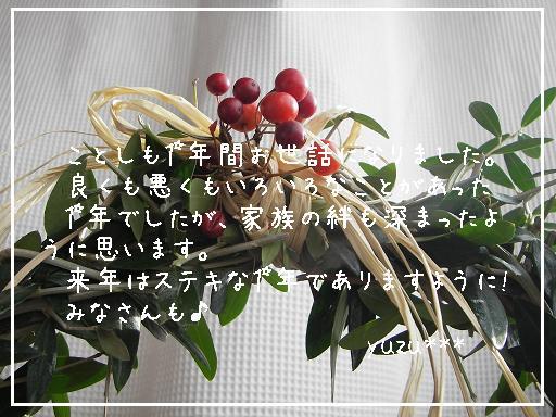 d0124749_1038309.jpg