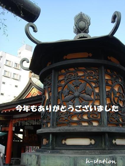 f0180854_22161046.jpg
