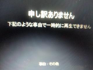 c0121857_19375284.jpg