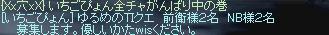 a0144559_1372437.jpg