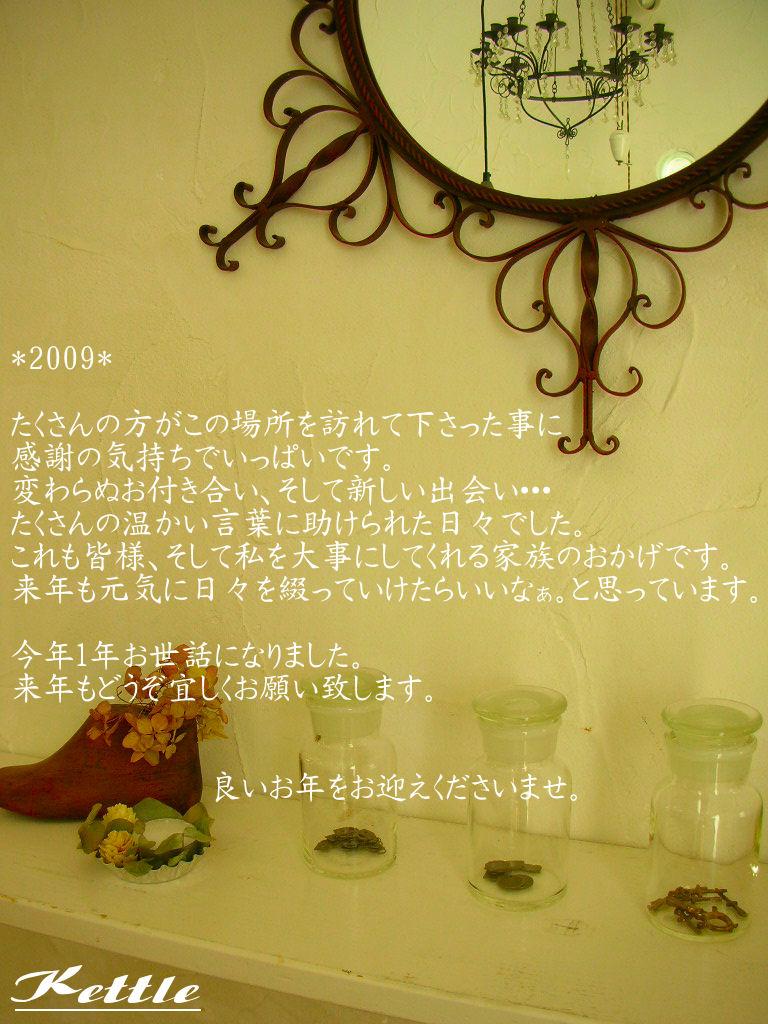 *Grazie*_a0122764_2012011.jpg