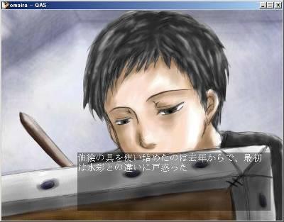 フリーサウンドノベルレビュー 『想色』_b0110969_11145682.jpg