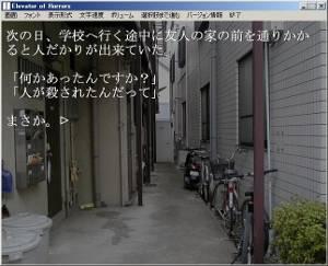 b0110969_15471379.jpg