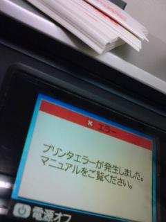 b0021570_16272986.jpg