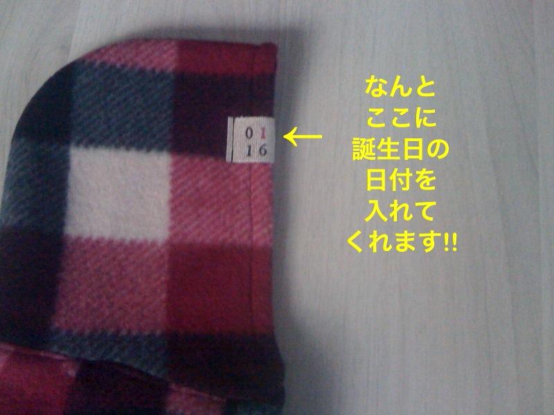 f0168374_2044748.jpg