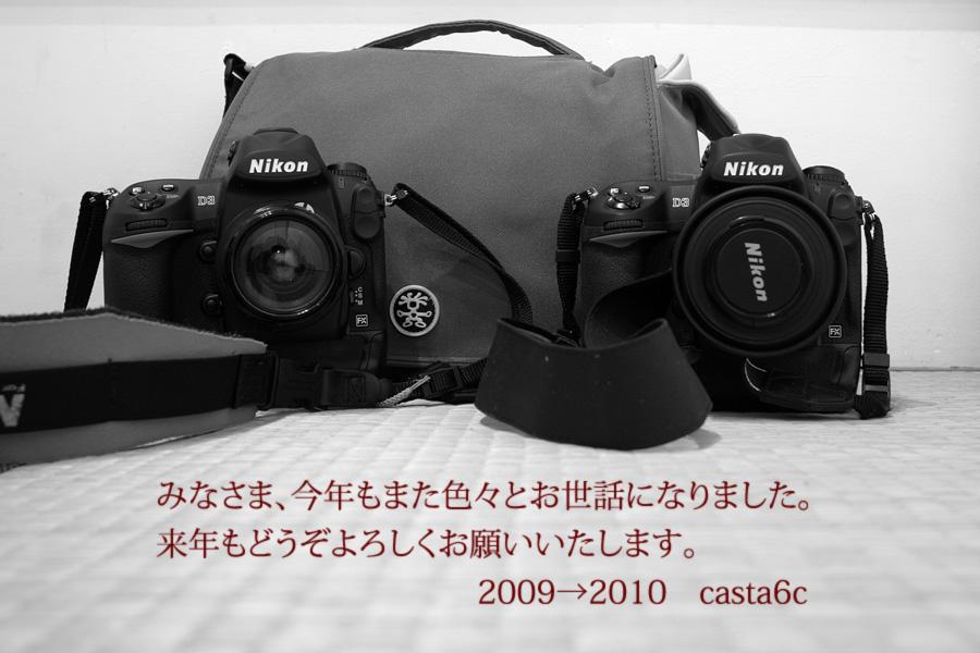 c0131876_15205682.jpg