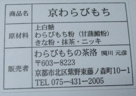 f0106190_0364425.jpg