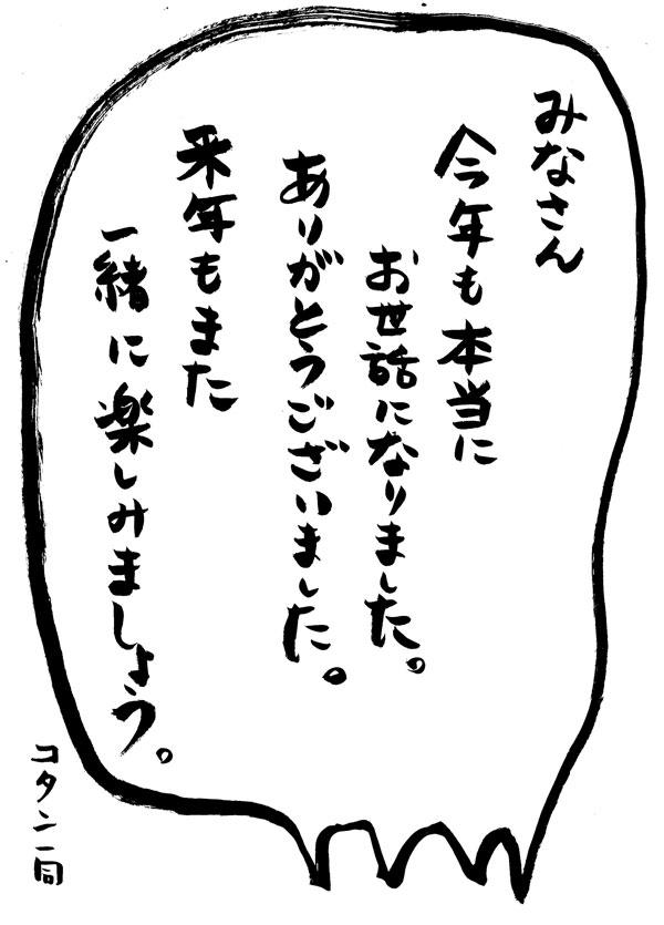 b0118191_14543848.jpg