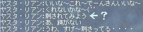 f0101894_19111645.jpg