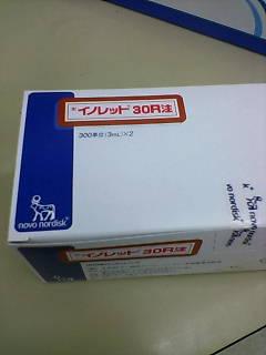 2009年末最後は_d0092901_19233161.jpg