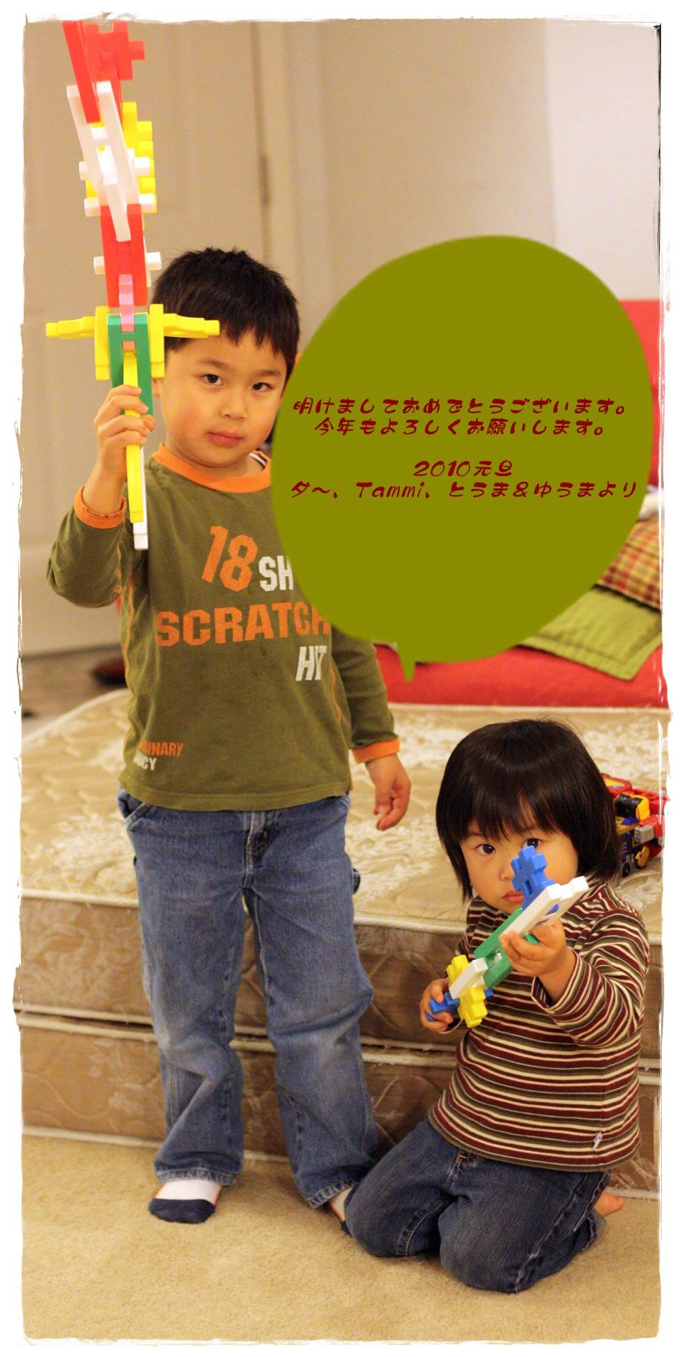 f0021101_17413424.jpg