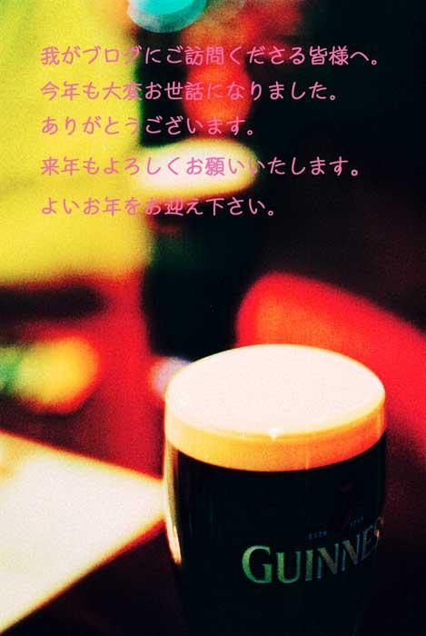 f0033205_0461228.jpg