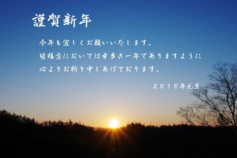 f0033205_134356.jpg