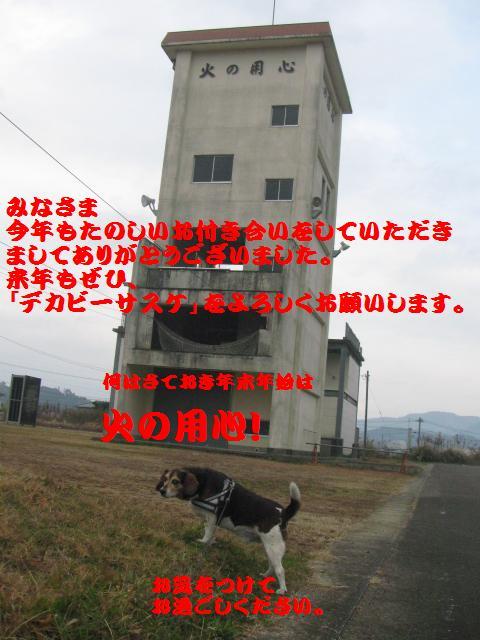 d0104209_23115878.jpg