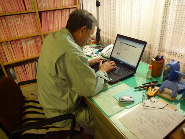 中島家の大晦日とブログ納め_f0207410_15713100.jpg