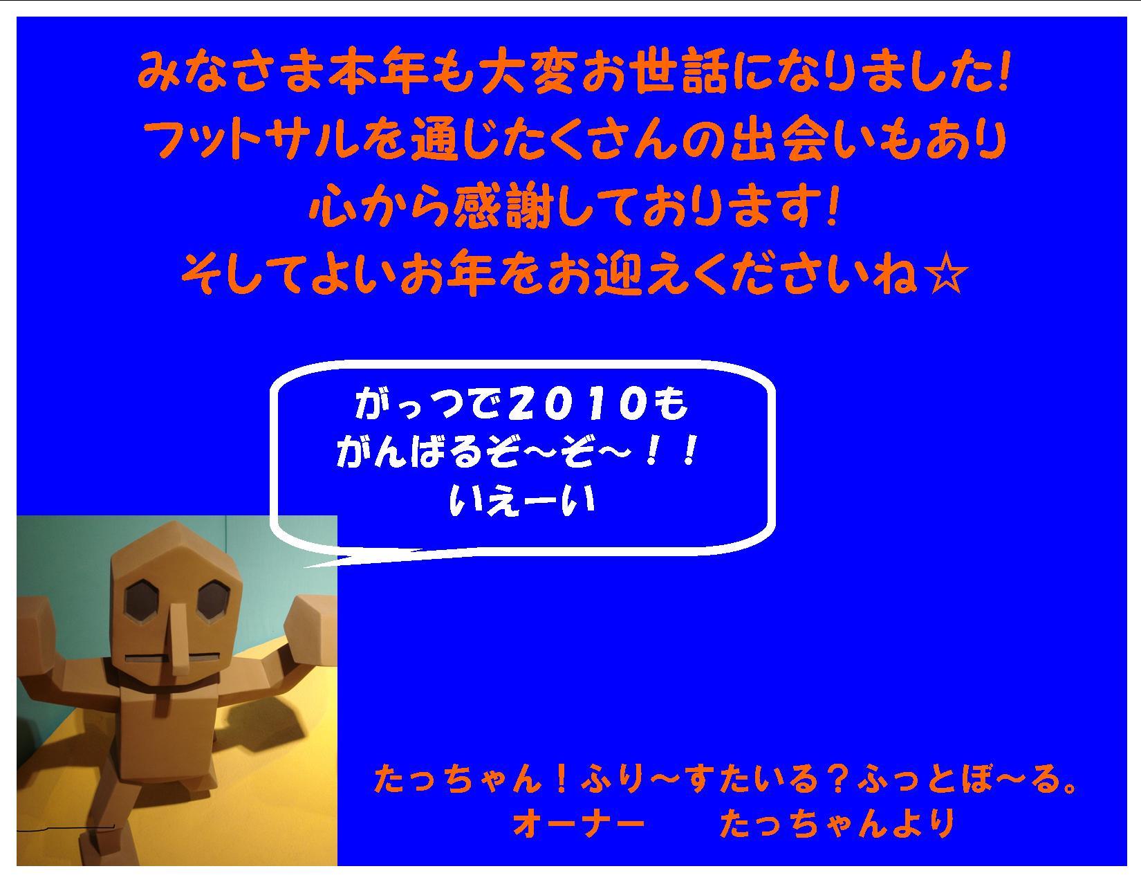 b0087920_16251446.jpg