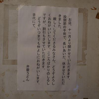 f0140720_133874.jpg