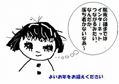 c0123031_19573894.jpg