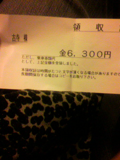 f0151838_1962916.jpg