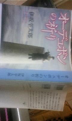 オーデュぼ〜ん!_b0130341_234297.jpg