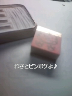 f0128146_024155.jpg