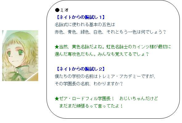 f0084850_8475287.jpg