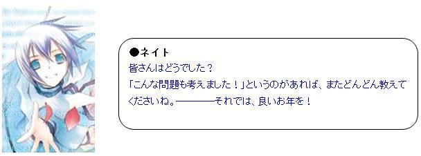 f0084850_8494213.jpg