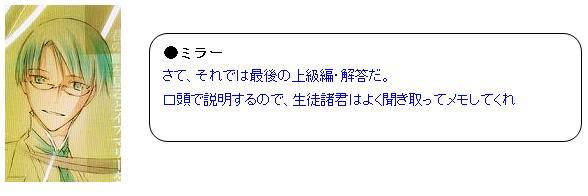 f0084850_849595.jpg