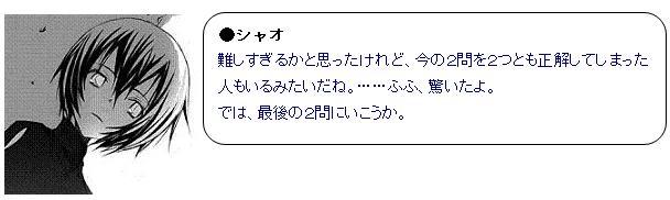 f0084850_993131.jpg
