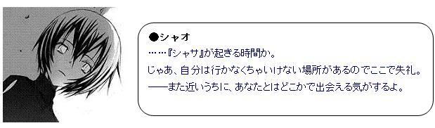 f0084850_994863.jpg