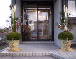 門松 2010!!_c0151053_1281254.jpg