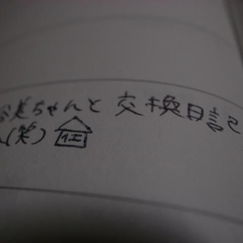 b0135857_0503492.jpg