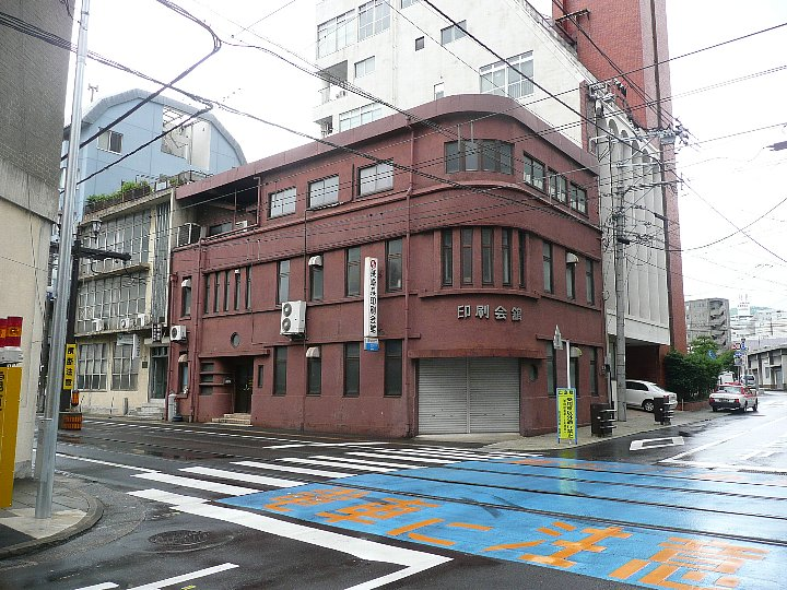 長崎県印刷会館_c0112559_15261749.jpg