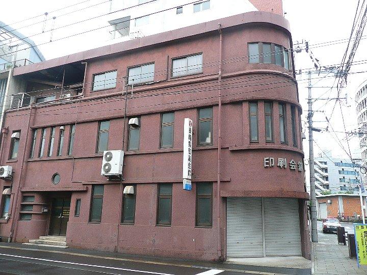 長崎県印刷会館_c0112559_15271839.jpg