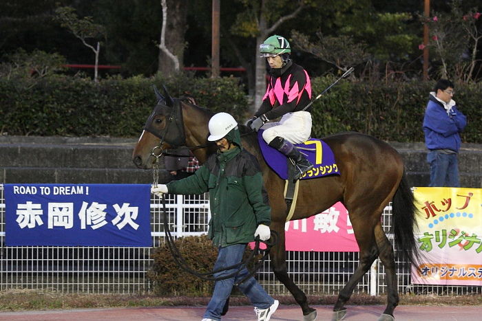GRANDPRIX 第40回 高知県知事賞 その1_a0077663_21141542.jpg