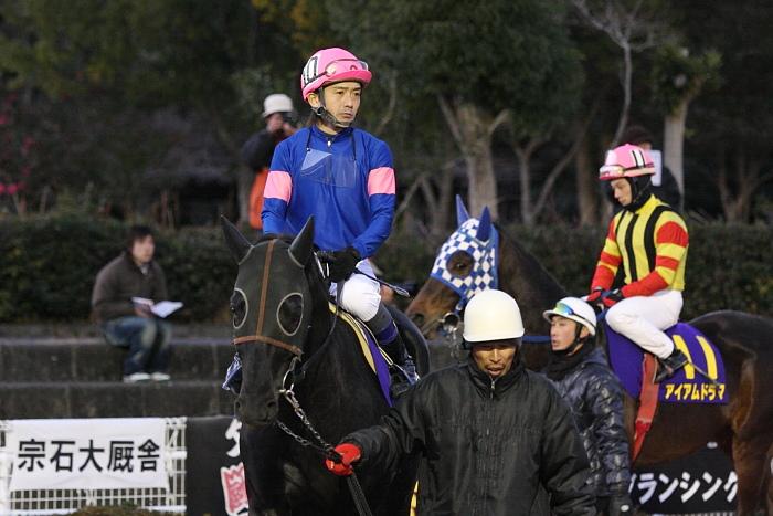 GRANDPRIX 第40回 高知県知事賞 その2_a0077663_22483139.jpg