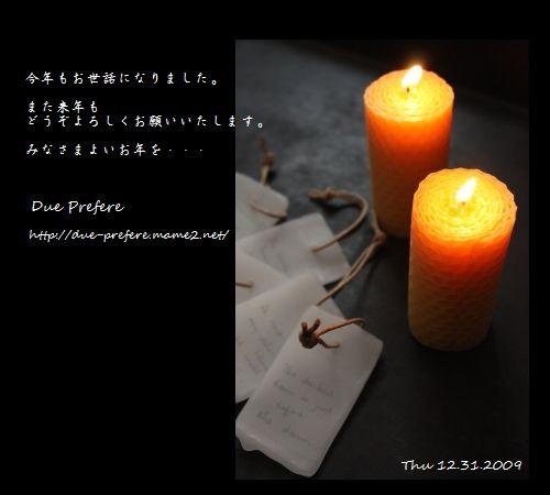 d0149968_13254673.jpg