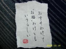 c0191673_1627110.jpg