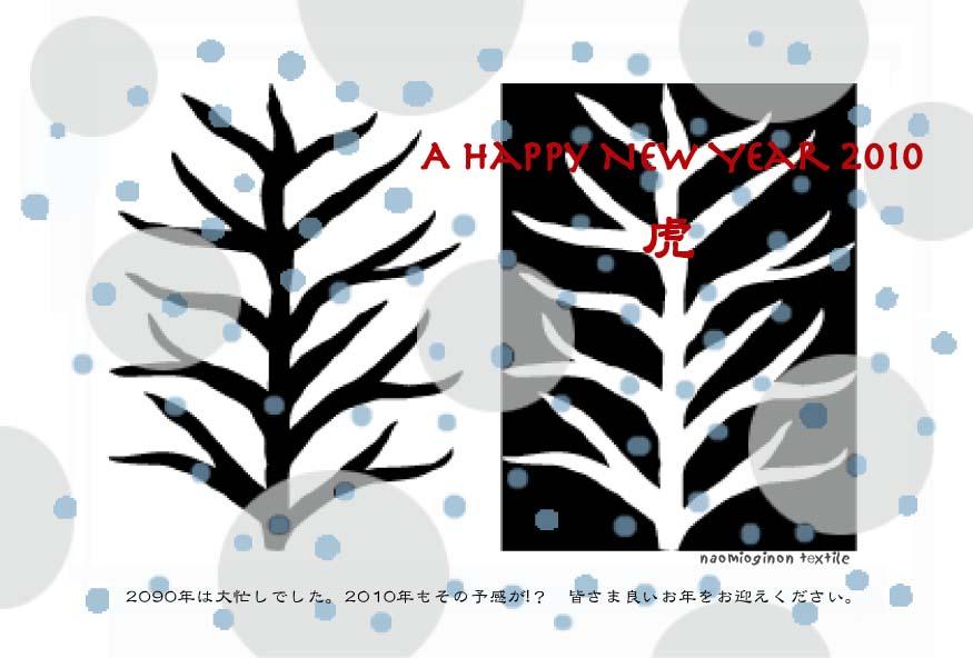 b0168075_18452180.jpg