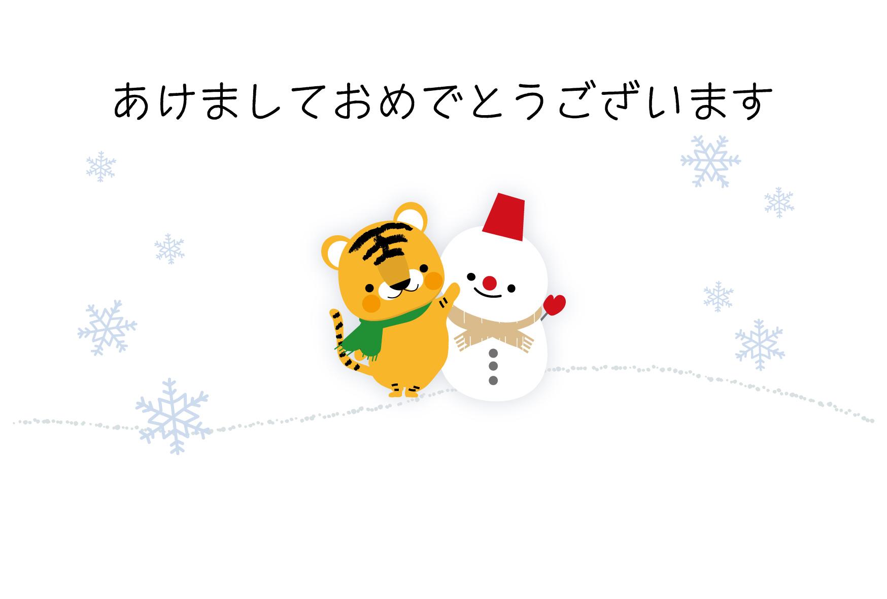 c0085380_152516.jpg