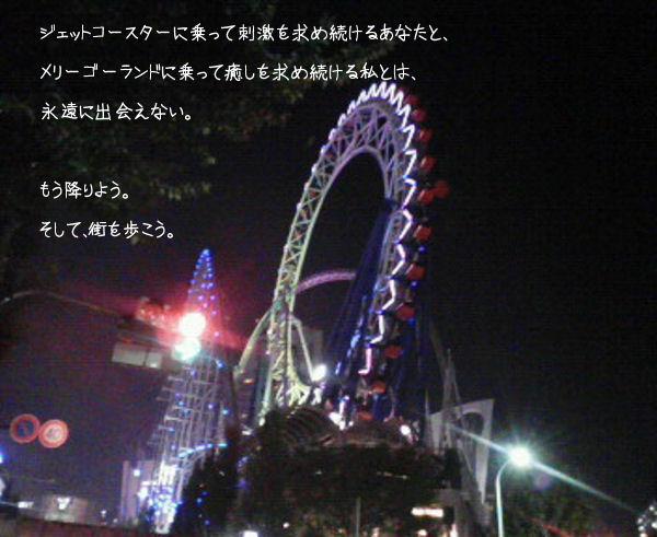 c0007384_1024260.jpg