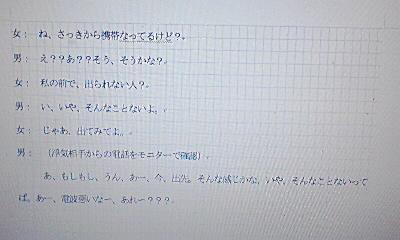 f0088294_2402995.jpg