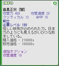 f0101894_19174553.jpg
