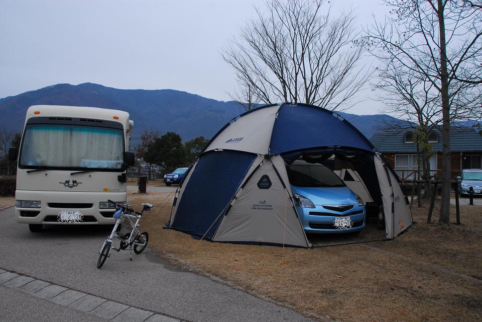 年末キャンプ♪ in四国三郎の郷  part3_a0049296_14131681.jpg