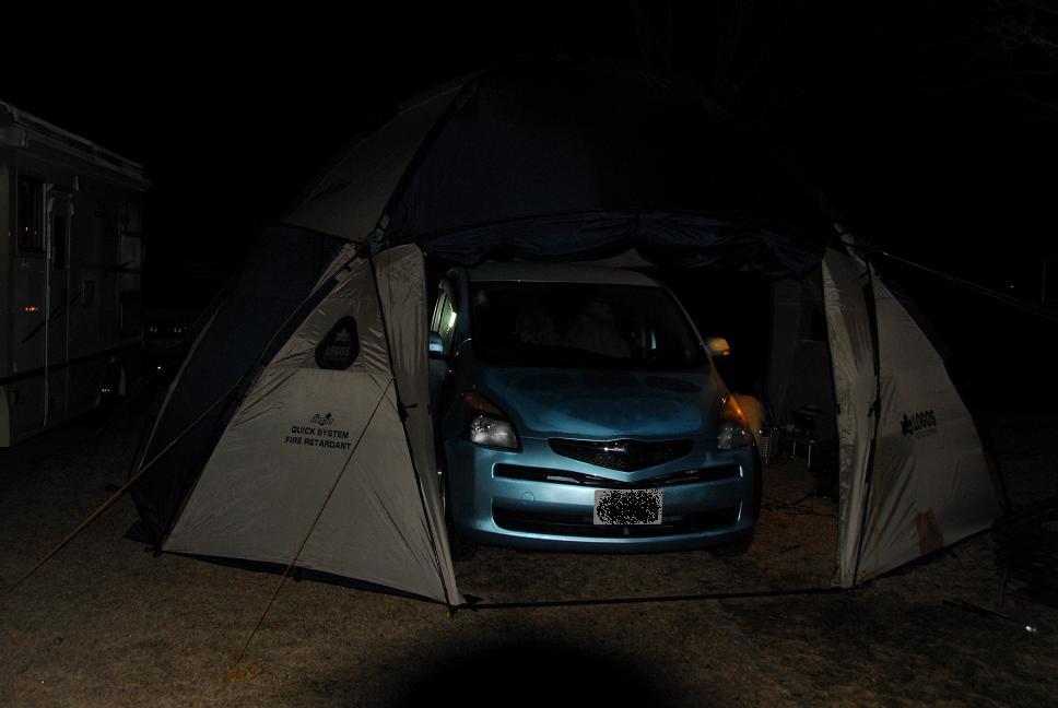 年末キャンプ♪ in四国三郎の郷  part2_a0049296_1481260.jpg