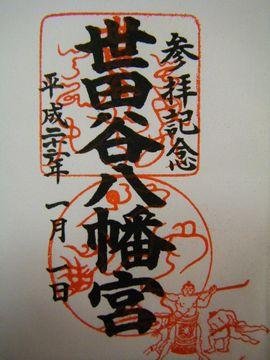 f0120102_10205182.jpg