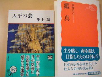 f0120102_1245425.jpg
