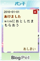 a0126209_1050351.jpg