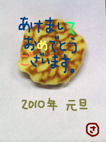 c0226010_18992.jpg